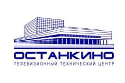 ФГУП ТТЦ «Останкино»
