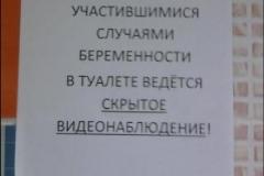 1400059384_117