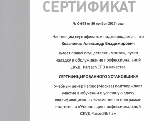 KV_Parsec