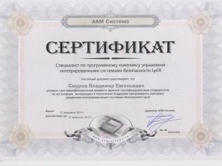 Smurov_Lyrix